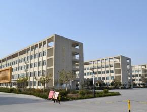 文家中学教学楼